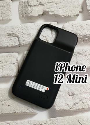 Чехол Power Bank (Зарядка, Аккумулятор) Для IPhone 12 Mini