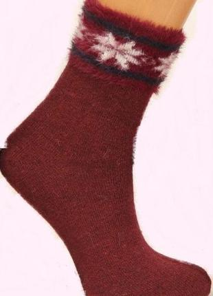 Носки теплые шерстяные ангоровые теплі шерстяні жіночі женские
