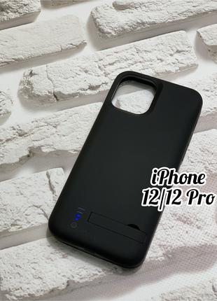 Чехол Power Bank (Зарядка, Аккумулятор) Для IPhone 12/12 Pro