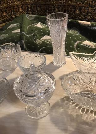 Хрусталь ладья салатница ваза конфетница фруктовница
