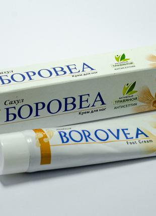 Крем для ног Боровея - Borovea antiseptic (Sahul) 25 г