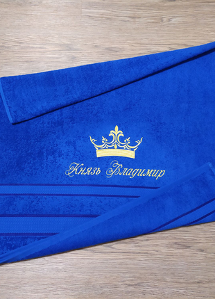 Полотенце именной подарок мужу мужчине рождения 23 февраля боссу