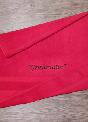 Подарок полотенце мужчине куму другу брату 23 февраля рождения