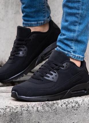 Мужские кроссовки  в стиле nike air max