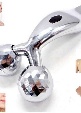 Роликовый лифтинг массажер для лица и тела 3D Massager Venko