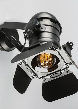 LOFT светильник, Прожектор