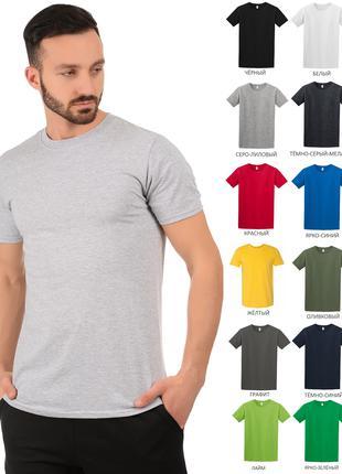 Мужская футболка Gildan СУПЕРМЯГКАЯ 100% хлопок Softstyle купить