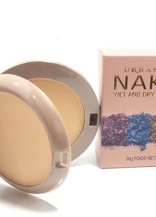Компактная крем-пудра + консилер NAKED 8 (двойная - 30г )