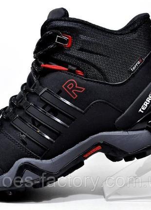 Зимние мужские кроссовки Adidas Terrex Fast x Gore-tex, Чёрные...