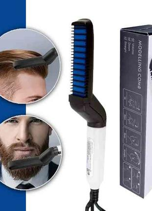 Стайлер выпрямитель для бороды и волос NG-MODELLIN