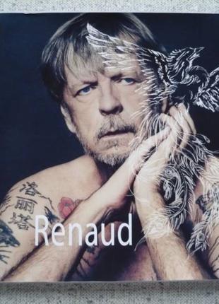 CD  Renaud - Renaud (2016)