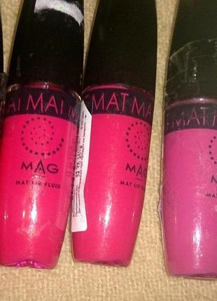 Рожевий матовий блиск mac новий 2 відтінки