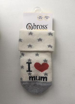 Носки махра детские унисекс фирмы bross