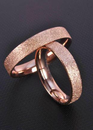 Кольца для пары