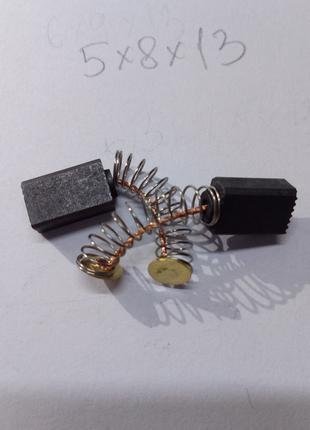 Щетка электрощетка 5х8х13