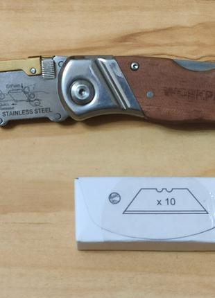 Многоцелевой складной нож WORKPRO, деревянная ручка, 10 лезвий