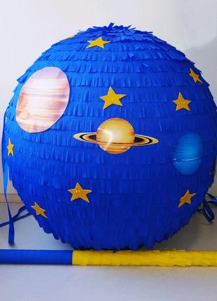 Пиньята космос