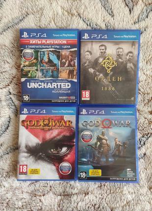 God of war, God of war 4. Playstation 4.