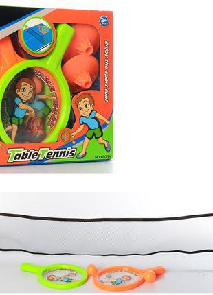 Детский набор настольный теннис 099