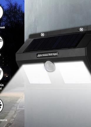 Фонарь Навесной с датчиком движения BL 1626A+ solar
