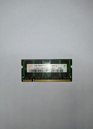 Оперативка Hynix SODIMM DDR2 1Gb