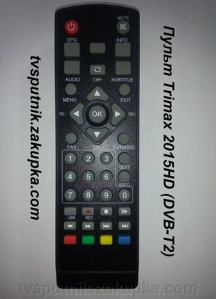 Пульт Trimax TR-2015HD (DVB-T2)