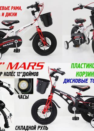 Детский Двухколесный Магнезиевый Велосипед MARS 12 Дюйм Черный/Бе