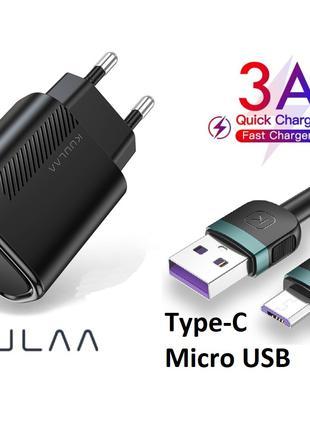 Kuulaa 18 Вт Комплект Блок Зарядка QC 3.0 + фирменный кабель