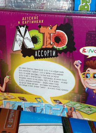 Детская настольная игра Лото Животные. Цена 50 грн