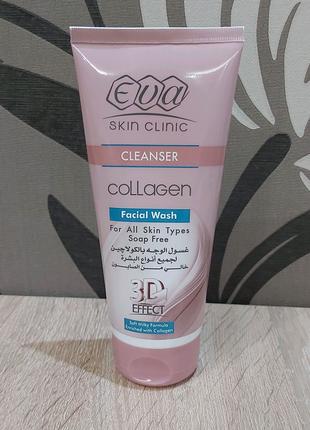 Гель Collagen Eгипет