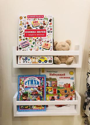 Полочки для книг, детская книжная полка, полочка, не Икеа.