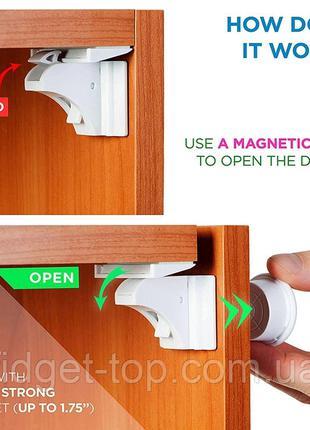 Магнитный замок на ящики от детей 4 шт +1 ключ