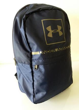 Оригинальный универсальный рюкзак under armour