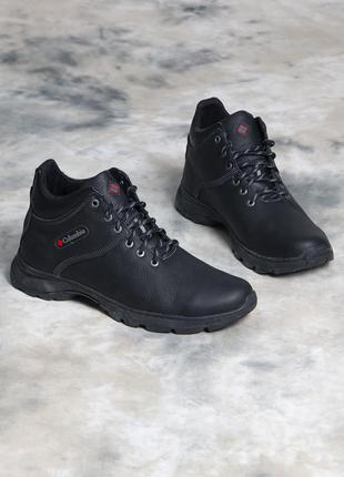 Мужские кожаные зимние ботинки 45 размер