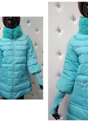Куртка евро зима натуральный мех кролик с камнями