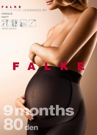Колготки лосины для беременных falke с компрессией 80den
