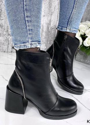 Новые женские кожаные чёрные ботинки на каблуке  ботильоны