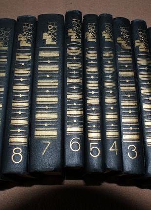 Ромен Роллан «Собрание сочинений в 9-ти томах» 1983г  ОГОНЕК