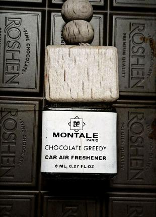Montale - Chocolate Greedy - 8ml