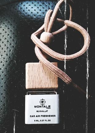 Montale - Mukhallat - 8ml