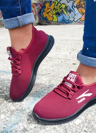 Женские кроссовки бордового цвета