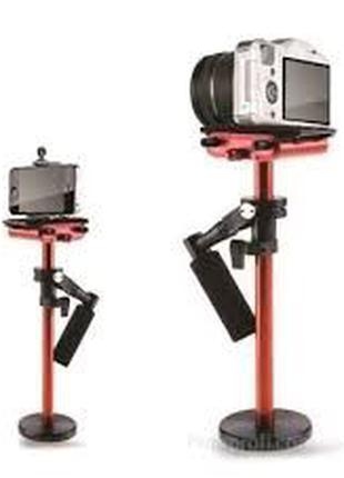 РАСПРОДАЖА! Стабилизатор для камеры