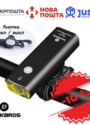 Велофара RockBros V9C-400 2500mA, 400Lm велосипедная фара, фонарь