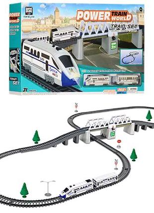 Железная дорога 2184