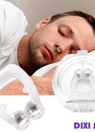 Силиконовая клипса с магнитом в нос от храпа (лечение апноэ АнтиХ