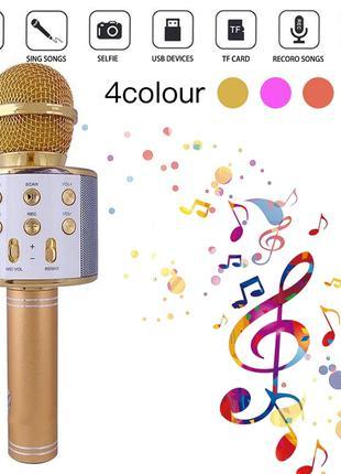 Золотой цвет! Микрофон - караоке Bluetooth USB WSTER 858.