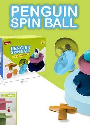 Развивающая детская игра спуск 37 см шариков