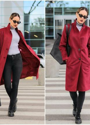 Женское стильное пальто с подкладкой