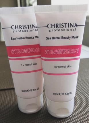 Маски для лица Christina