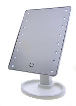 Зеркало настольное с LED подсветкой на батарейках белое